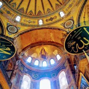 イスタンブール終日観光|ミュージアムパスを利用してアヤソフィアなど