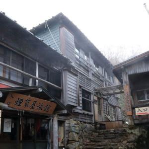 那須高原の冷涼なる秘境の秘湯♨三斗小屋温泉♨大きな雲上の露天風呂