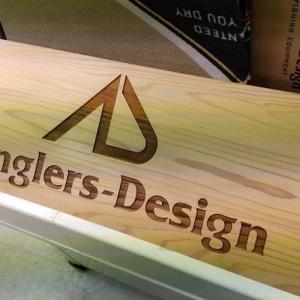 狙うはアングラーズデザイン製品