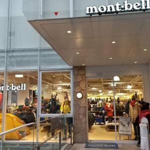 モンベルのダウンとソックスを東京で衝動買い。