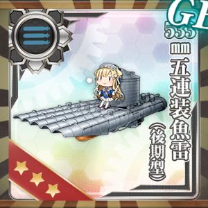 【艦これ】ママッチャー Mod.2任務:合同艦隊旗艦、改装「Fletcher」抜錨!【編成メモ】