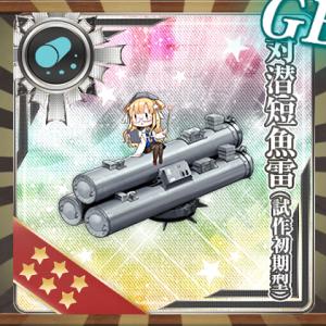 【艦これ】合同艦隊作戦任務『拡張作戦』【編成メモ】