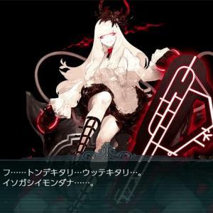 【艦これ】E-6-1甲:鉄底海峡の死闘,ソロモン諸島沖