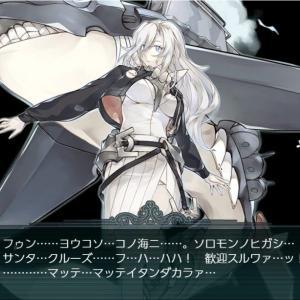 【艦これ】E-7-3甲:ケージ削り → 装甲破砕ギミック【2020梅雨+夏イベ】