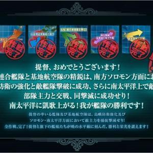 【艦これ】E-7-3甲:最終編成 ゲージ破壊【2020梅雨+夏イベ】