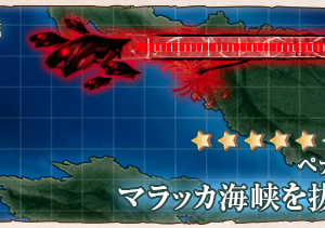 【艦これ】久々の新マップ! 関連任務 編成メモ【2020/09/17アプデ】