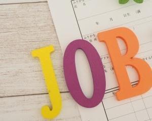 新しい従業員の雇用保険と社会保険の加入