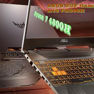 ASUS(エイスース) TUF Gaming A15 FA506II (FA506II-R7G1650T)購入しました。Ryzen 7 4800H をレビュー。