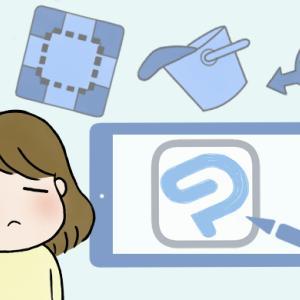 CLIP STUDIO PAINT EX/iPadの画面構成やコマンドの名称と使い方をマスターしよう!