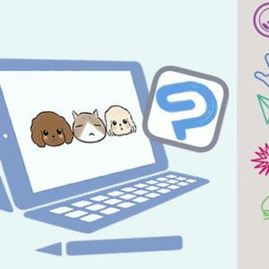 CLIP STUDIO PAINT EX/iPadでのツールパレットの名称と使い方をマスターしよう!【第1回目】