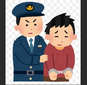 【悲報】資産50億円超の仕手筋・KAZMAX氏、薬物取締法違反で逮捕。分不相応なお金を持った者の末路。