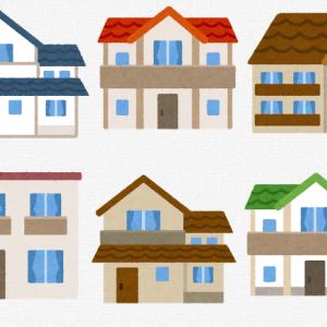 【注意!】住宅ローン控除者は『iDeCo』に加入すべきではない。年末調整を機に納税額を調べてみよう