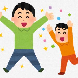 【超絶朗報】マイクロソフト(MSFT)のプラットフォーム、『Teams』のアクティブユーザーが2000万人/日を突破!