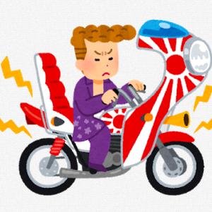 【悲報】「中国との合意は来年!」「仏にも報復関税を!」トランプ大統領がトランプ砲を連射し大暴走!