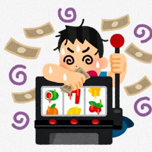 【悲報】友人「もう今年からギャンブルやめる!1万円賭けてもいい!」Yuki「そういうとこやぞ」。あれから1年。友人の現状はいかに。