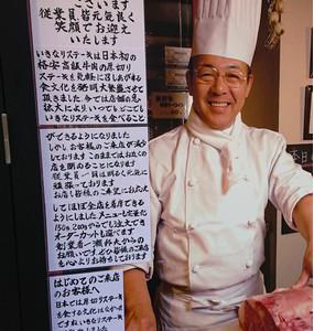 【悲報】『いきなり!ブレーキ』こと、いきなり!ステーキを展開するペッパーフードサービス(3053)の社長、直筆の貼り紙を全店舗に展開!従業員には怪文書を送る模様www