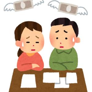 【悲報】日経平均24,000円越えで、ジュニアNISAでダブルインバースを買っていたクソ親が大やけどwww