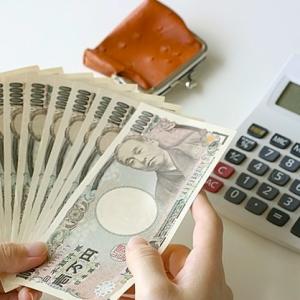 【驚愕】元・SMAP中居氏、「自慢じゃないけどお金減らない」。スーパースターの節約生活ぶりとお金の使い方がスゴいと話題に。