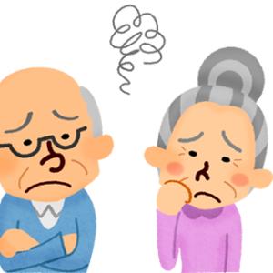 【悲報】セカンドライフを謳歌しすぎた老夫婦。さすがに見通しが甘すぎる件について。