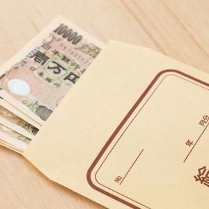 【悲報】管理人Yuki、5月の給与手取りが60万円を超えるも、労働収入の限界を感じる。