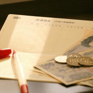 【悲報】年収1,000万円overで驚きの貯金額!収入と金融資産は比例しないという事例。