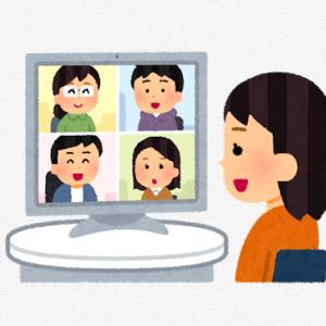 【朗報】欧米で在宅勤務の標準化が進むか。一方その頃日本では・・・