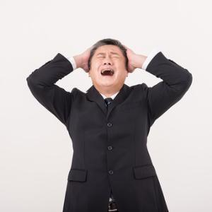 【悲報】年収8,000万円の富裕層「年収450万円くらいが一番幸せ」お金を稼いでも幸せとは限らないのか。