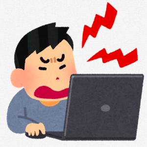 【悲報】大手企業の夏のボーナス92万円報道に、またも貧乏自慢合戦が勃発。