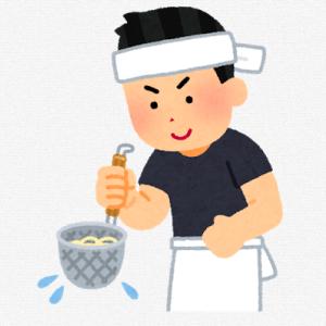 【悲報】絶品のラーメンが250円でも売れない理由・・・