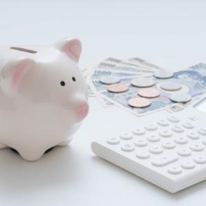 【考察】お金をうまく貯めている夫婦が決めた『ルール』とは