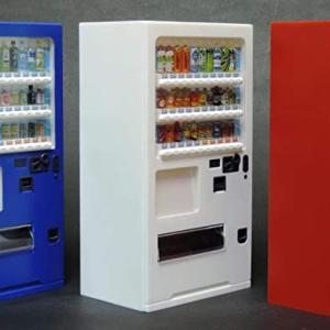 【正論】ひろゆき氏「僕は人生で5回しか自販機を利用していない」お金持ちの金銭感覚とは。