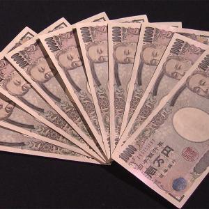 【朗報】管理人Yuki、やっと給付金を受け取ったよ!