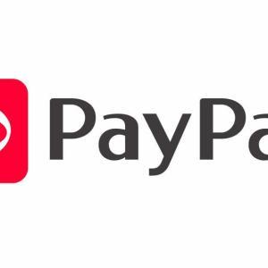 【悲報】PayPay大赤字で、利用者も減少…コード決済はキャッシュレス決済の本命とはなり得ないのか。