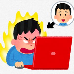 【悲報】年収1,000万円が一番損?妬まれる割に裕福な生活もできないし最悪。
