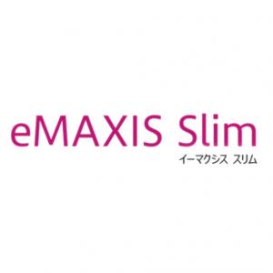 【朗報】『eMAXIS Slim』シリーズの投資信託がトップ3を独占!現代は投資信託で財産を築くことができる時代。