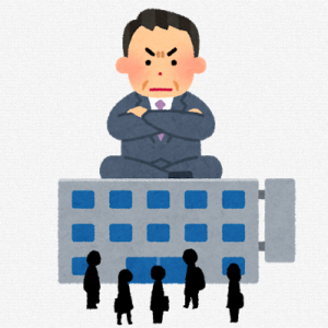【正論】物言う株主・村上氏が語る、日本経済が低迷する理由とは?