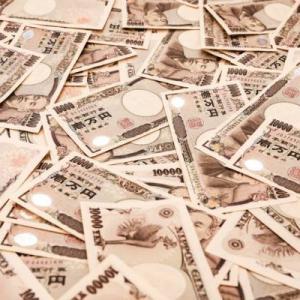 【悲報】管理人Yuki、余剰資金が500万円を突破してしまう・・・