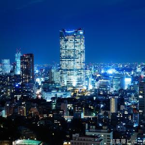 """【衝撃】今の渋谷を切り取った写真が話題に。""""働き方改革""""の実態。"""