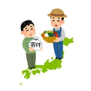 【悲報】ふるさと納税は日本人の『格差』を拡大させていた模様。