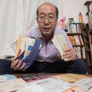 【悲報】優待おじさん・桐谷さんのオススメ銘柄が半値にまで下がってしまう・・・