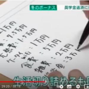 【悲報】20代女性、月収21万円、食費5万円でボロクソに叩かれてしまう・・・