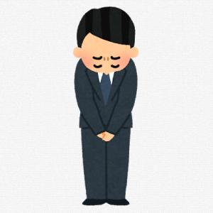 【悲報】アンジャッシュ渡部さん、案の定ネットで大炎上。無関係の人間をネットで叩いてしまう日本人の浅はかさ。