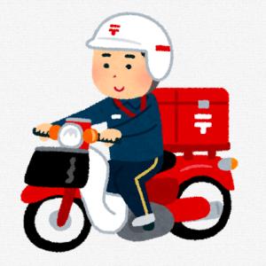 【悲報】郵便配達員、年賀状の配送をした今月の給料がヤバイ・・・!