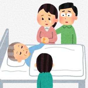 【悲報】アクティブシニアの父が急死してしまった結果・・・