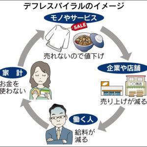 【悲報】20年前日本人「マックや牛丼は貧乏人の食べ物」現代人「マック高い、牛丼高い、ココイチ高い・・・」