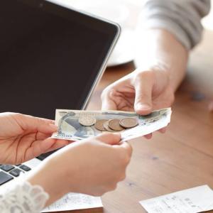 【衝撃】手取り月収50万円の重役の妻が『生活費』に困窮した理由とは