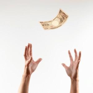 【悲報】金融庁、個人投資家の『含み益』に課税を検討か・・・!