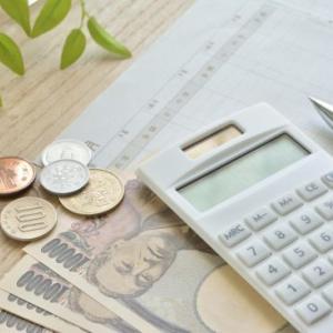 【悲報】「50代で貯金0円」全世帯の約37%に及ぶ模様。老後破綻しないためのお金の使い方とは