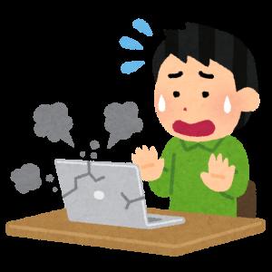 【悲報】Macbookが壊れました・・・