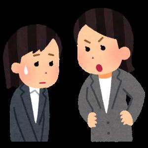 【悲報】無能新入社員さんの描いたマンガがクソすぎると話題に・・・